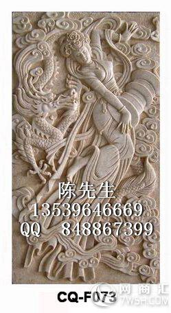 【砂岩浮雕人物浮雕飞天浮雕欧式浮雕澳斯砂岩厂砂岩