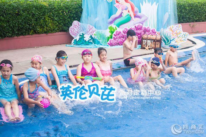 【苏州儿童生日派对布置这里最可爱-美人鱼主题生日