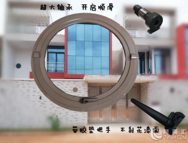 重庆新房窗户设计之欧式风格(圆形窗户)