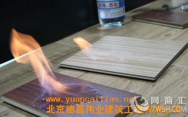 供应砂浆阻燃剂 防火板阻燃 木材阻燃剂