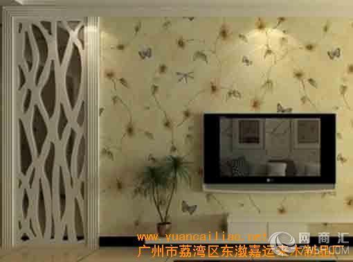 餐廳與客廳隔斷,電視背景墻
