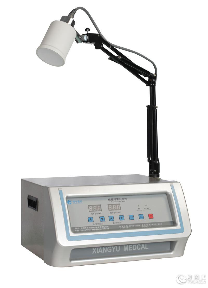 极超短波治疗仪是安阳市翔宇医疗设备有限公司自主研发制造的康复理疗