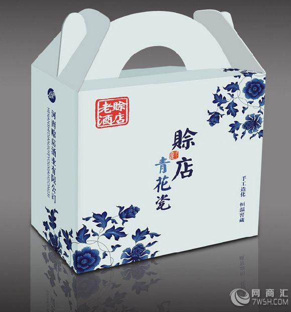 青花瓷酒包装设计