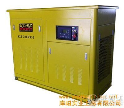 【供应工地用汽油发电机30千瓦】-库嵫实业上海有限
