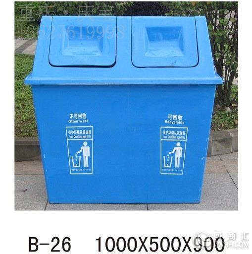 【重庆垃圾桶批发,重庆塑料垃圾桶专卖/质优价更低