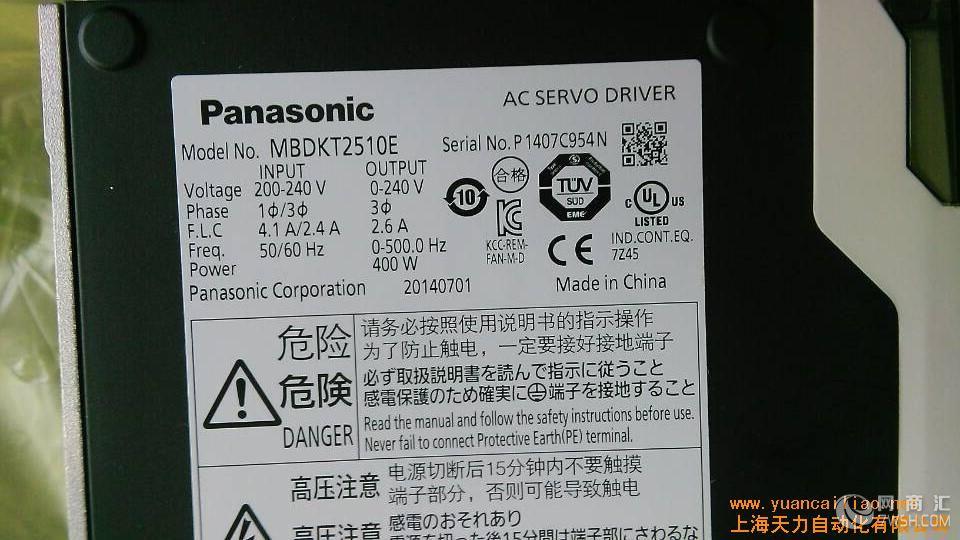 【長沙現貨供應松下伺服驅動器mbdkt2510e】-上海