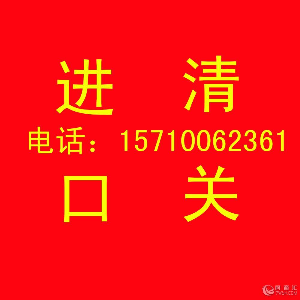 http://img1.7wsh.net/2015/10/27/20151027184300245.jpg