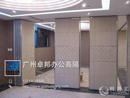 【无边框玻璃活动隔断办公室透明灵活】-广州市卓邦
