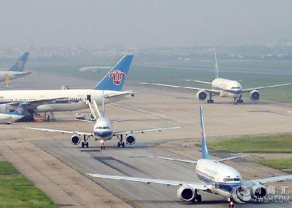 武汉到烟台飞机