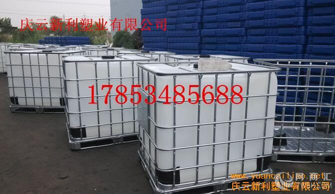 【供应1吨塑料桶1000升塑料桶供应商】-庆云新利塑业