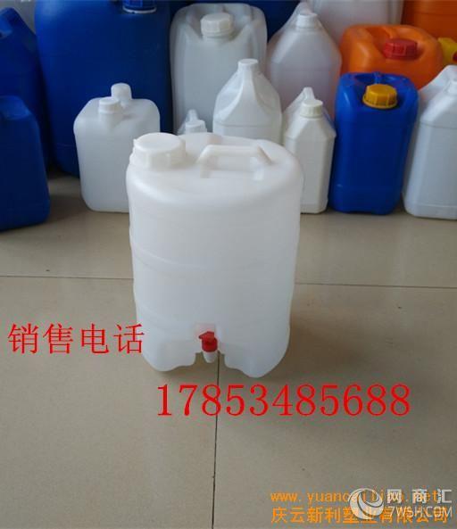【供应带水嘴10升塑料桶】-庆云新利塑业有限公司