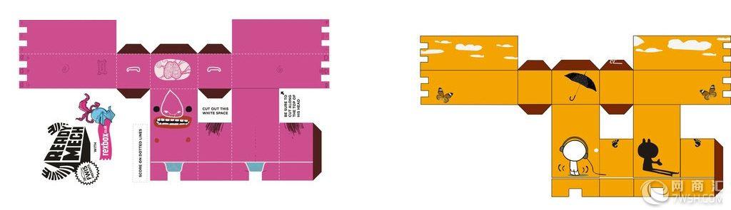 【宣传册设计|画册|包装|vi标志|平面广告设计】