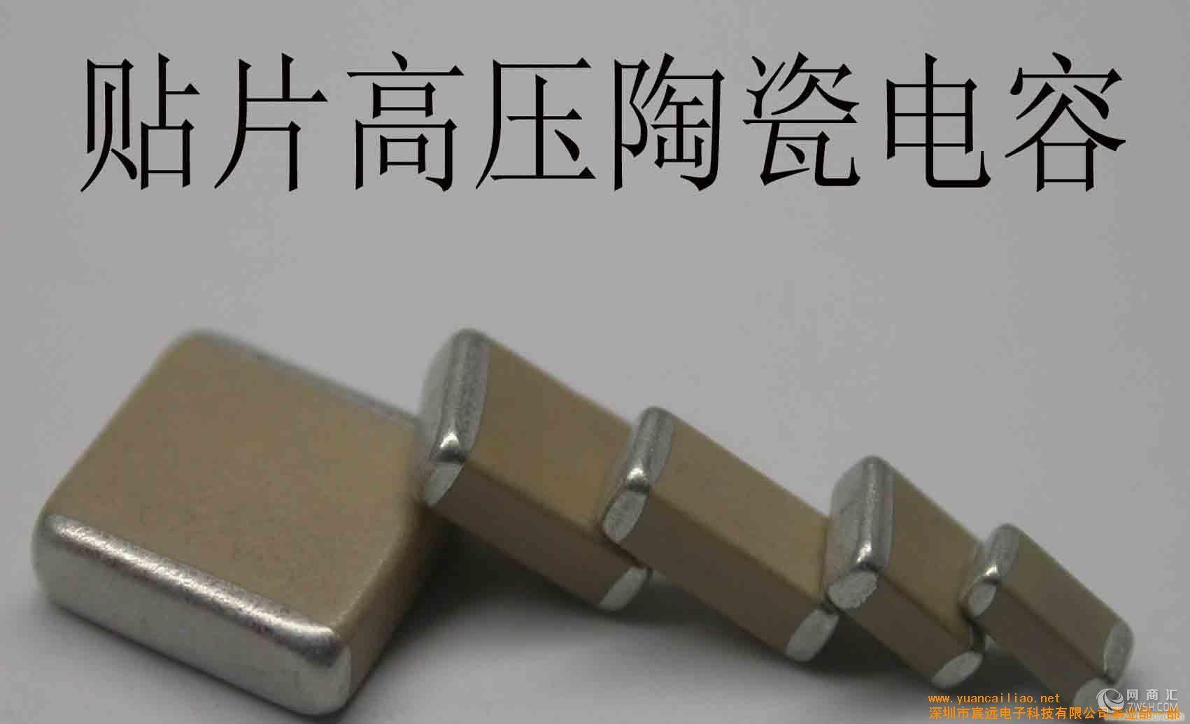 应用于电源电路,实现旁路,去藕,滤波和储能,常用于模块电源,液晶显示