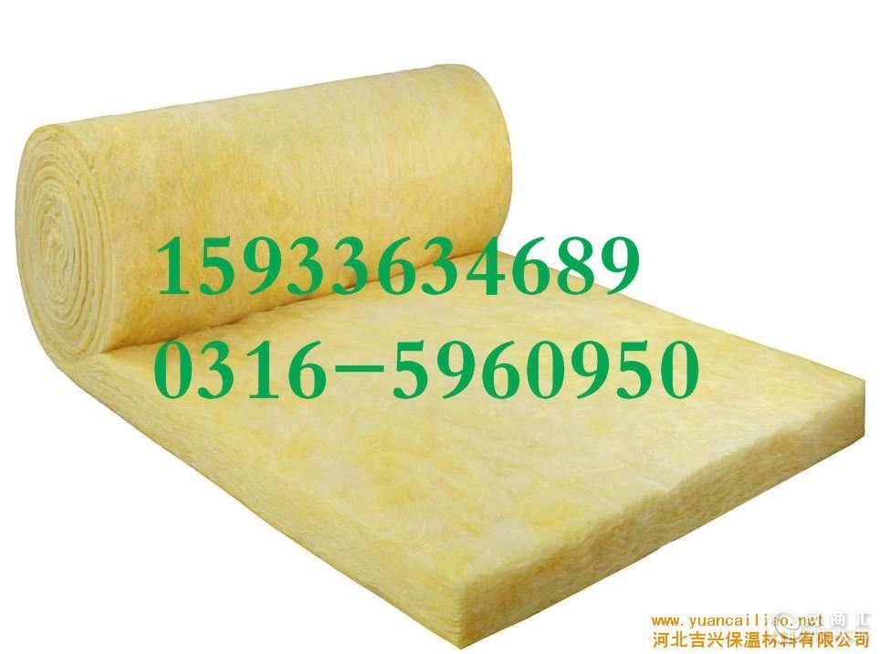 【钢结构专用玻璃棉毡报价】-河北吉兴保温材料有限