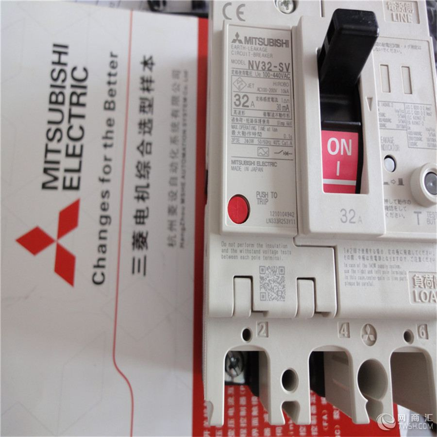 【三菱nv32-sv漏电开关】-上海菱设自动化系统有限