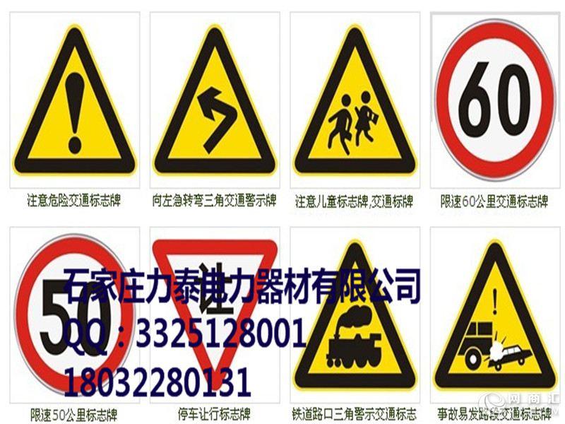 【供应款式新颖标志牌厂家/线路标志牌材质/工地安全