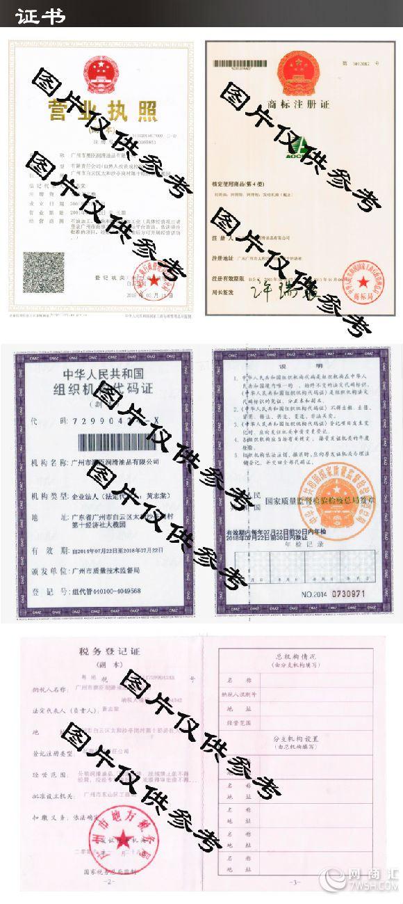 【澳臣rx2】-广州澳臣润滑油品有限公司18675887378