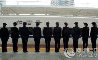 重庆高铁乘务员培训学校,收费合理,门槛低图片