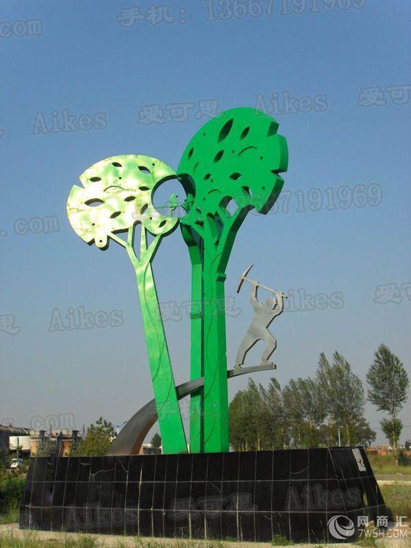 如:园林景观雕塑,城市广场雕塑,企事业单位,学校标志性文化雕塑,步行
