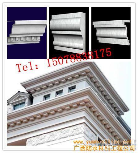 贵阳欧式屋檐线条图片