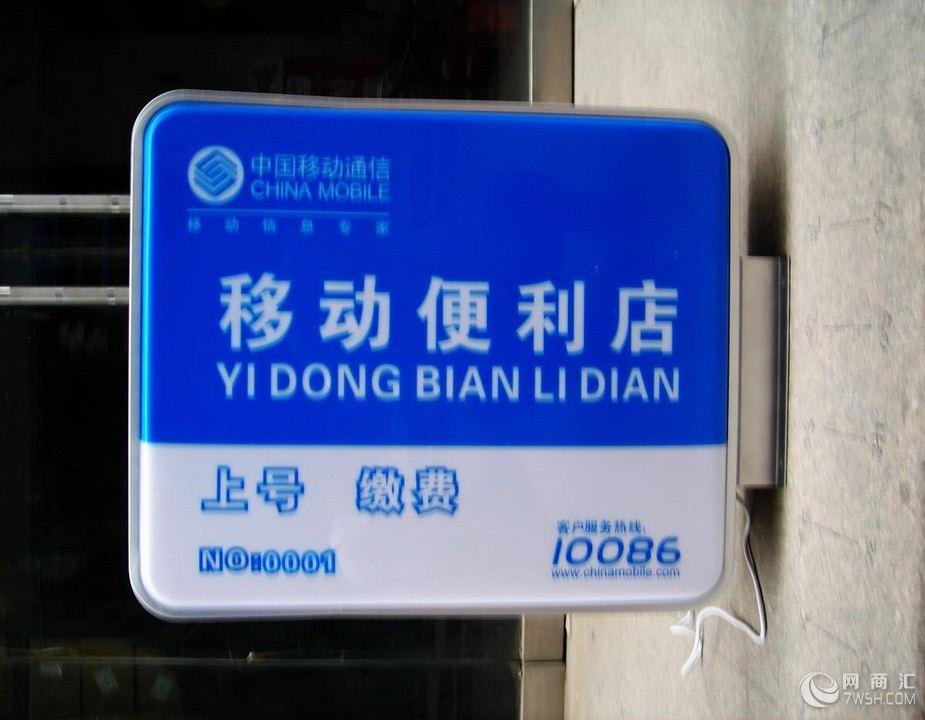 【厂家专业生产广告灯箱h-亚克力产品电话:手机号