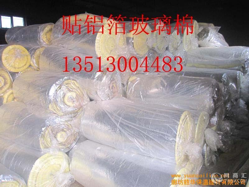 【钢结构专用玻璃棉卷毡厂家销售】-廊坊胜华保温
