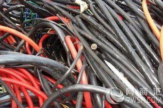 价格公道透明,精细电线电缆回收