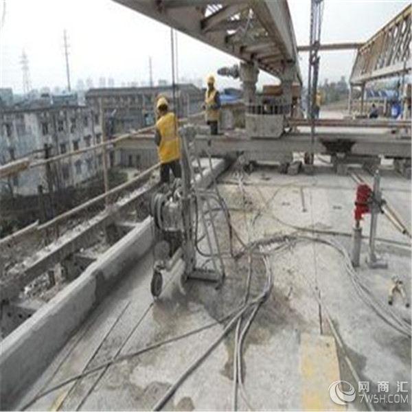 例如:大梁,支撑,高铁桥墩,设备基础,等混凝土结构需要部分拆除的话