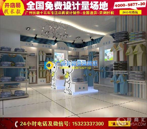 珠海童装展柜母婴店展柜|30平童装展柜设计图