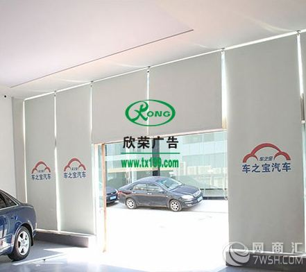 广告网 广告设计制作 广告公司 南宁公司logo喷绘窗帘制作价格