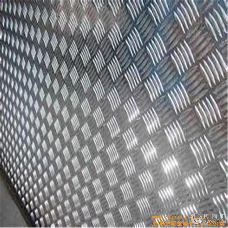 供应3a21合金铝板环保报告 花纹铝板生产