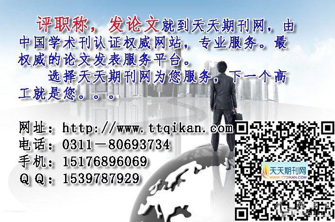 http://img1.7wsh.net/2015/12/14/20151214084127116.jpg