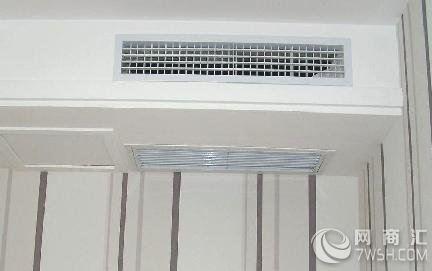 石家庄格力中央空调安装