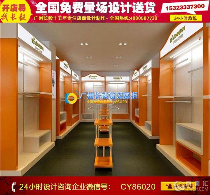 【孕婴店装修效果图y16】-广州长毅展柜厂