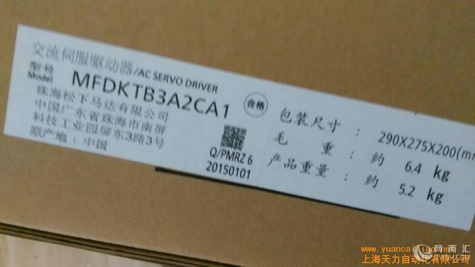 【湖南現貨供應松下伺服驅動器mfdktb3a2ca1】-上海