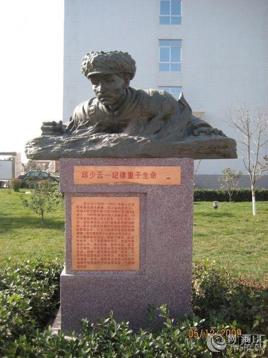 武汉爱可思雕塑艺术有限公司