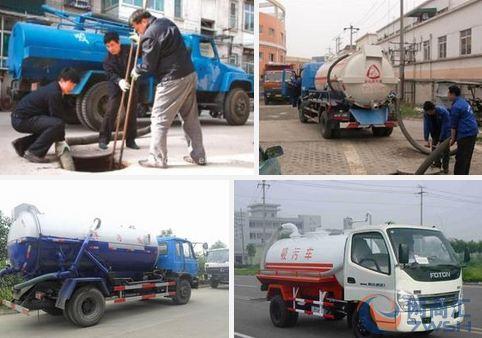 【无锡疏通下水道,马桶疏通】-无锡百通环保工程有限