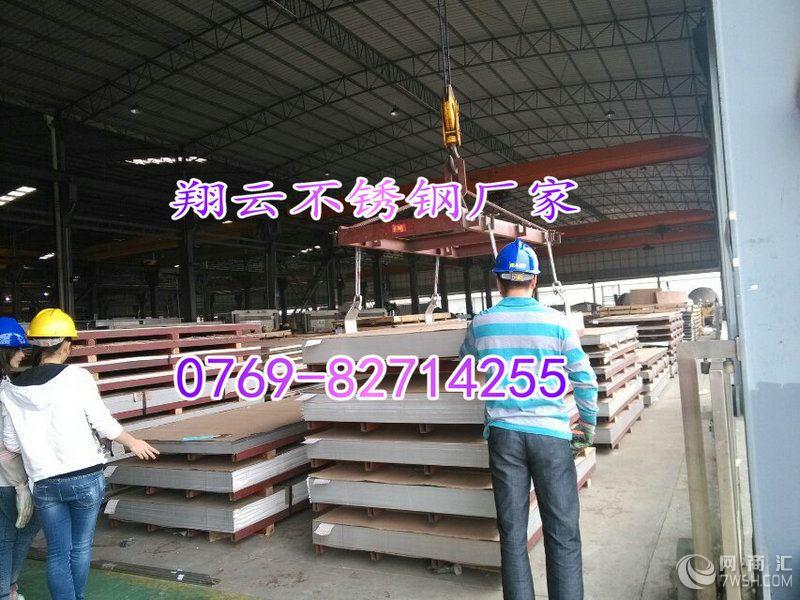 耐高温310S不锈钢板厂家