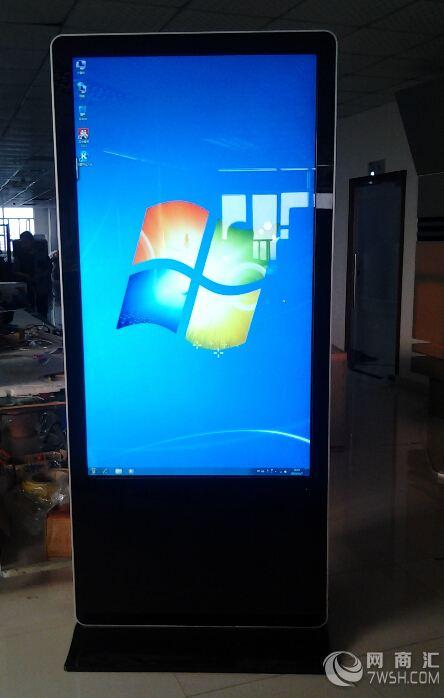 触摸电脑一体机_供应42寸触摸一体机hkr-lcm420i3立式触摸屏广告机触控一体机批发