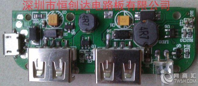 【镂空fpc软板】-深圳市恒创达电路板有限公司-网商