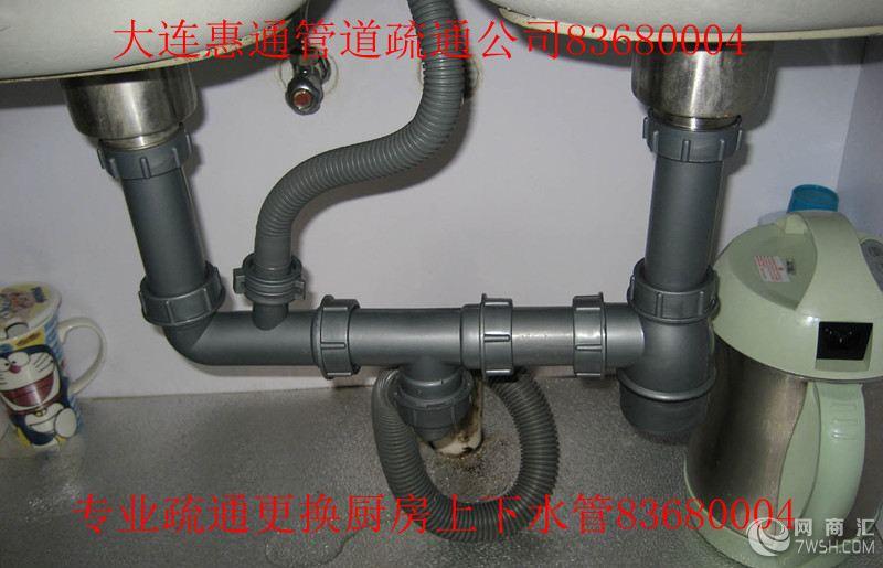 【唐镇疏通下水道 管道疏通】-上海浦东下水管道疏通