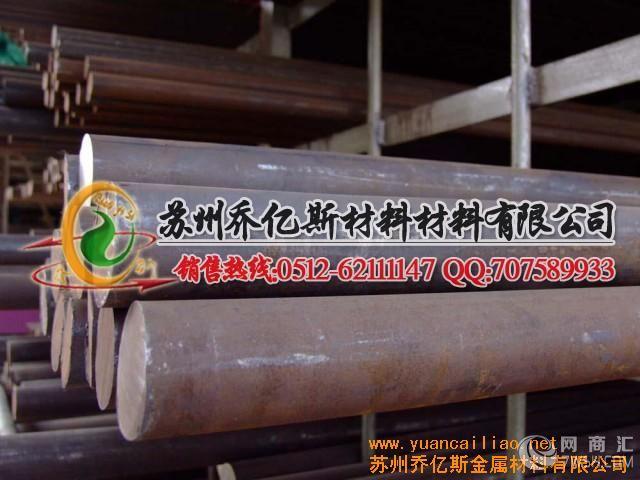 不锈钢水桶 型号321—除了因为添加了钛元素