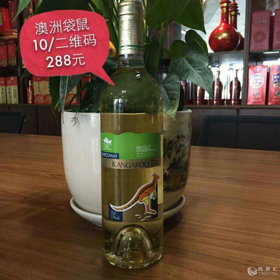 亚原瓶进口--西澳长尾袋鼠干白葡萄酒-春润酒业贸易商行