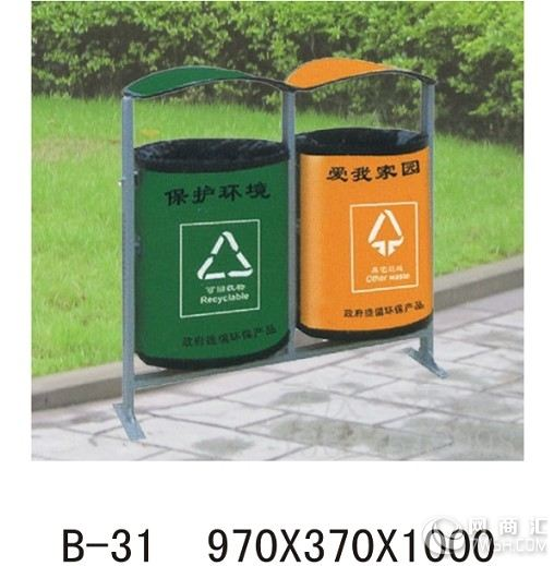 重庆提供园林垃圾桶定做/环保