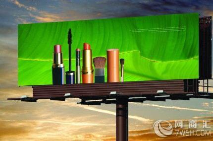 【大型钢结构广告牌,武汉钢结构工程专业承接