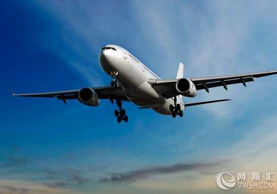 【武汉航空托运部-特种货物空运价格】-武汉天河机场