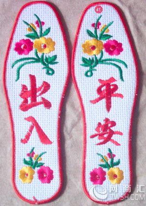 手工十字绣鞋垫),电脑绣花鞋垫系列(绣花鞋垫半成品
