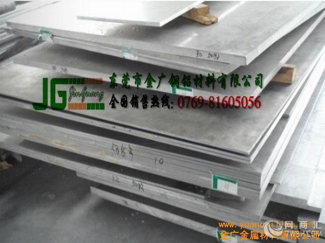 【大量供应2124-t3铝板抗拉强度】-金广金属材料有限