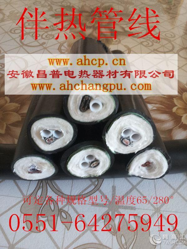 安徽昌普伴热管BRG-D40A18-316SS气体伴热复合管