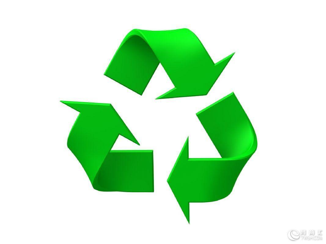 青岛世绿再生资源公司主营:青岛废旧金属回收、青岛废铜铁回收、二手变压器电梯、青岛废旧物资回收、青岛废旧设备回收、废旧物资回收、厂房设备回收。。长期高价上门回收各类废铁、废铜、废铝、废模具钢、废高速钢、带据条、铝花、车刀、洗刀、镍、铭丝、镍渣、钨丝、镍条、钛边角料、钨钴合金、模具拉丝等废旧有色金属。我们将竭诚为您服务,予您所求需要,为您所急而急,所乐而乐!我们本着诚信第一信誉至上的理念,开拓了广阔的销售市场,让有限的资源得到合理的利用。服务精神:开拓进取、锐意创新、刻意求真、崇尚完美。  金属回收:红铜、黄